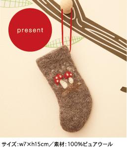 クリスマスブーツプレゼント