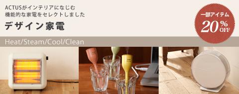 blog_kaden