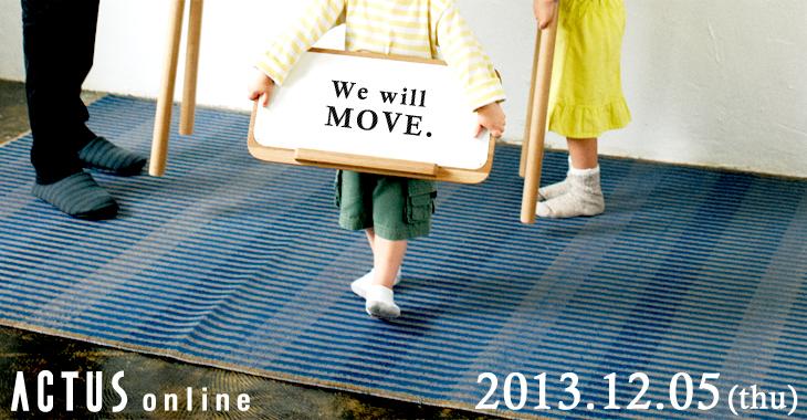 move_big