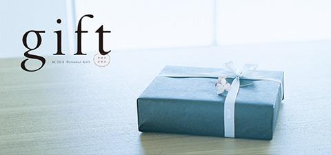 gift_main