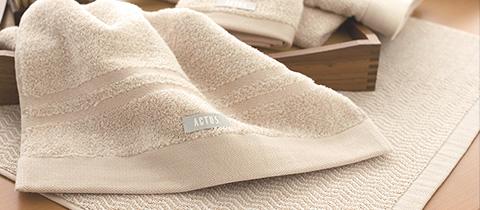 gift_towel