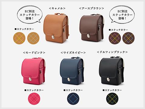 schoolbag_all