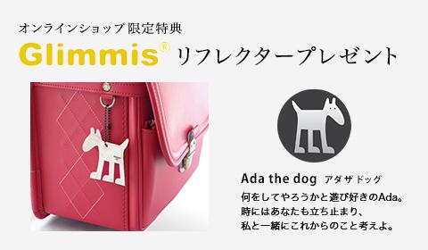schoolbag_present
