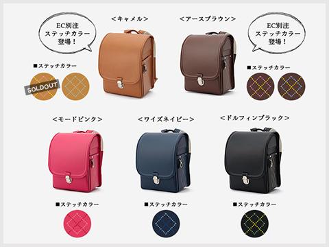 schoolbag_all_2