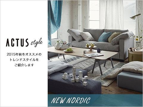 newnordic_top