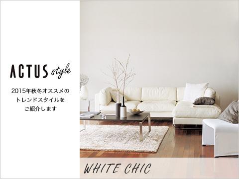 white_chic
