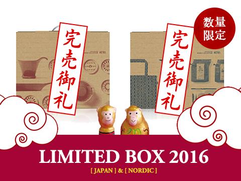 limitedbox
