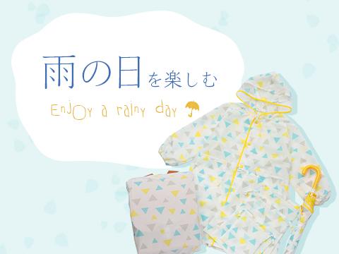 kids_rain_top