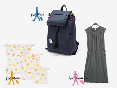spring_trip_item