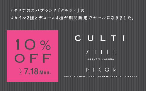culti_10