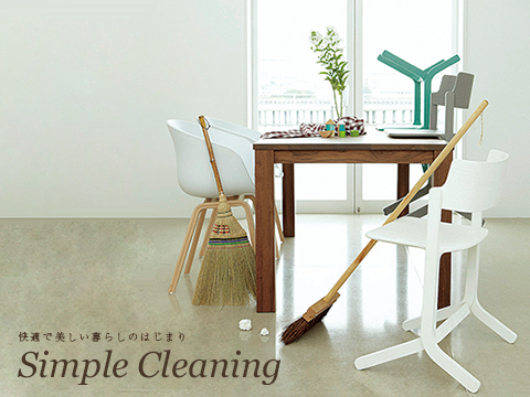 cleaning_1
