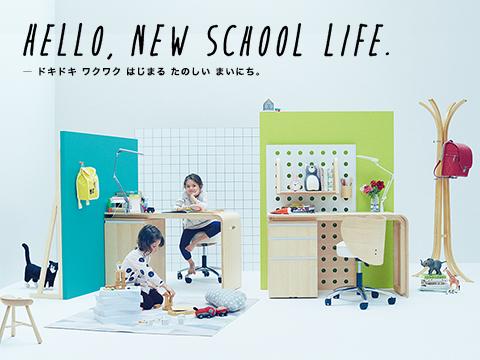 new_school_life