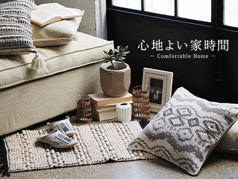 170224_comfortable_home
