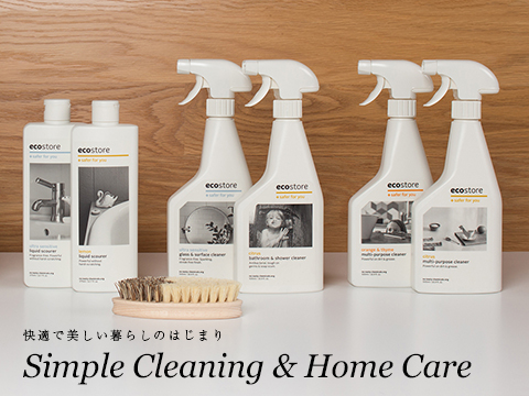 cleaning_top