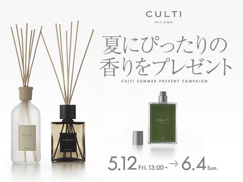 culti_summer_cp