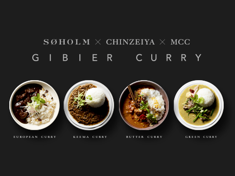 gibier_curry