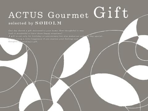 gourmet_gift_top