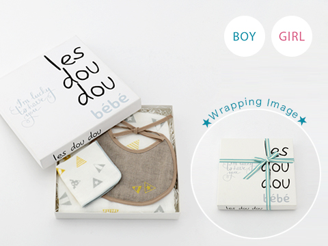 baby_gift_1