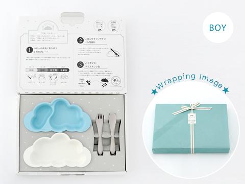 baby_gift_4