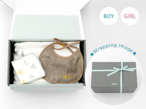 baby_gift_5