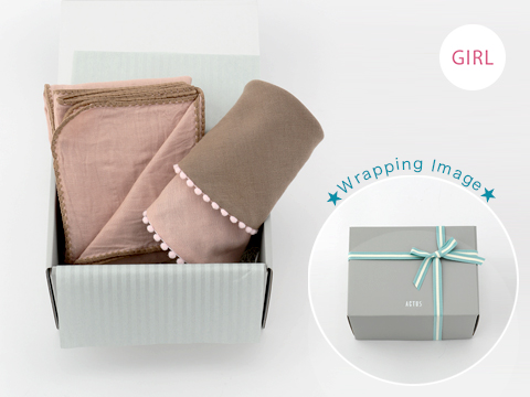 baby_gift_7
